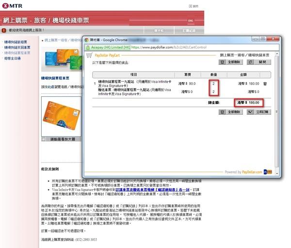 MTR-6.jpg