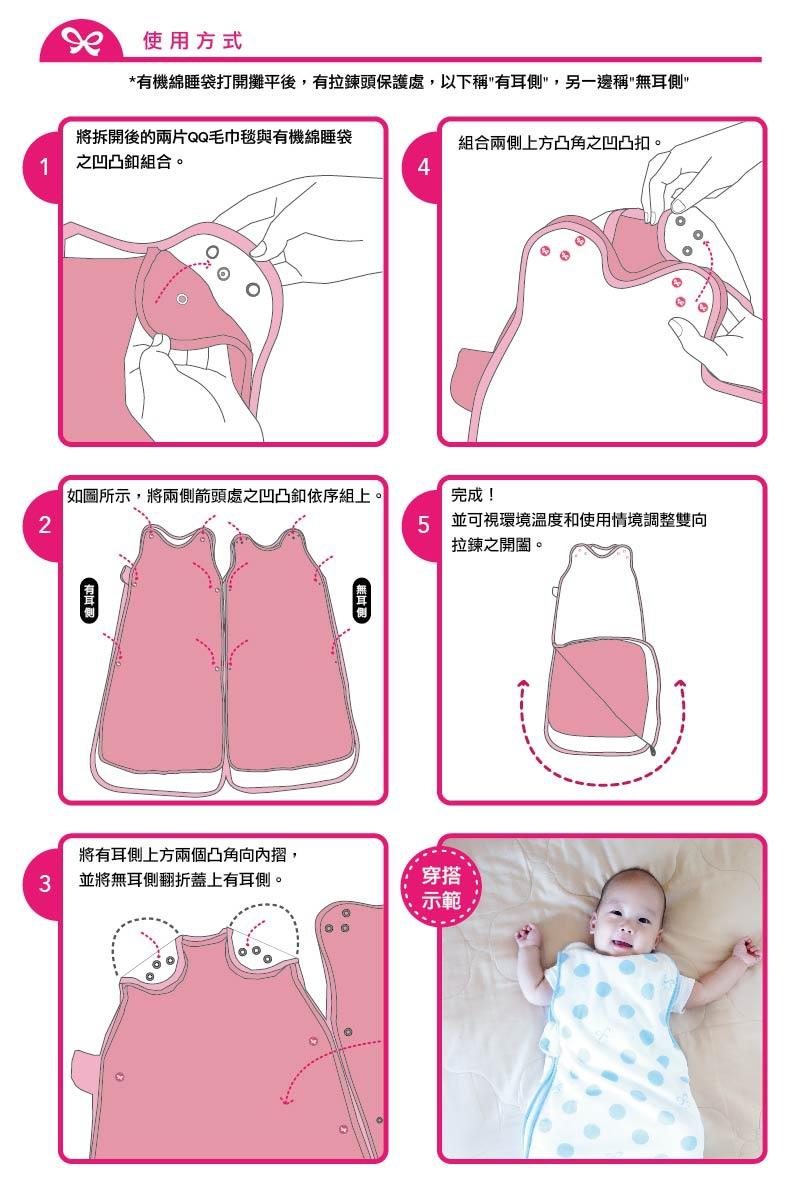 睡袋shop123-03