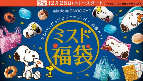 2013-12-20_122458