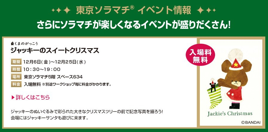 2013-12-16_235457.jpg