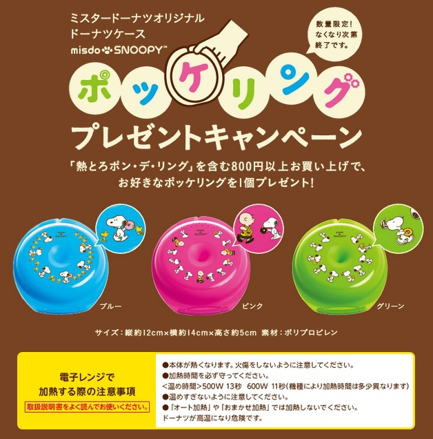 2014-01-10_130710