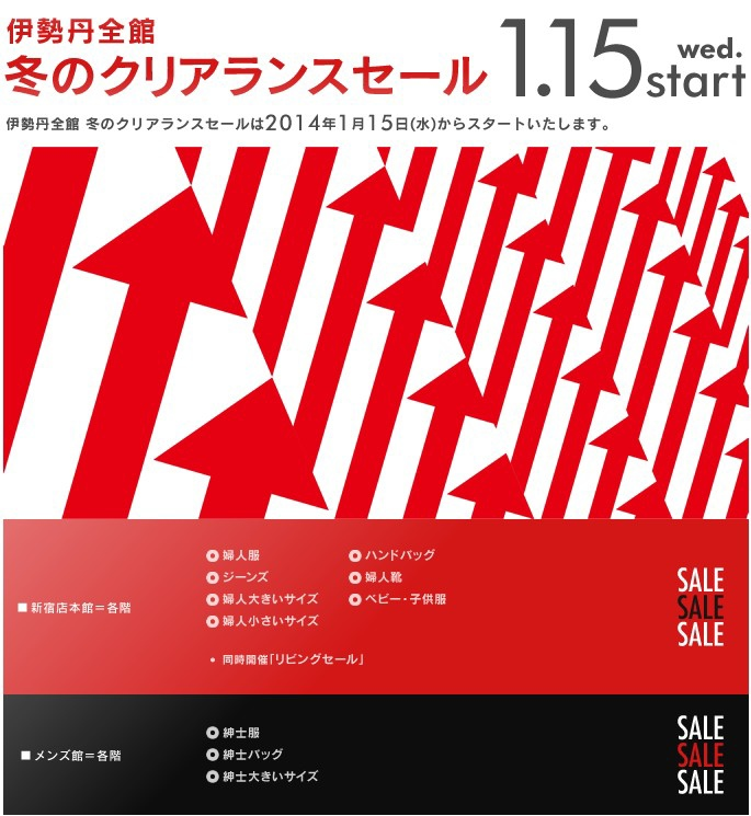 2014-01-14_165357