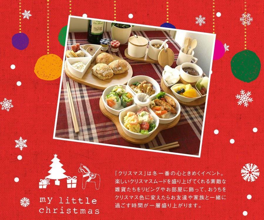 2014-01-23_220317