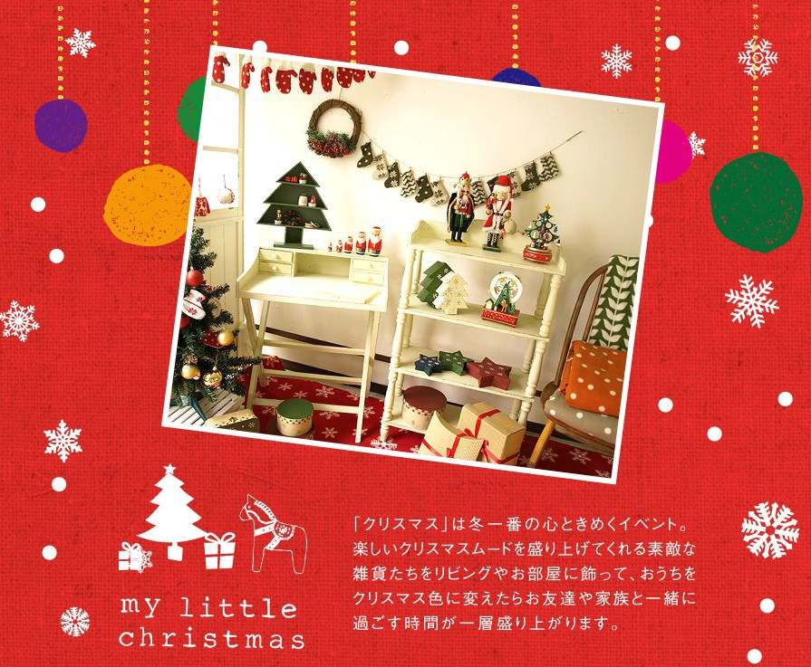 2014-01-23_220356