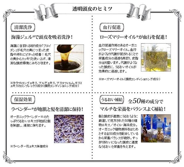 2014-02-13_190443.jpg