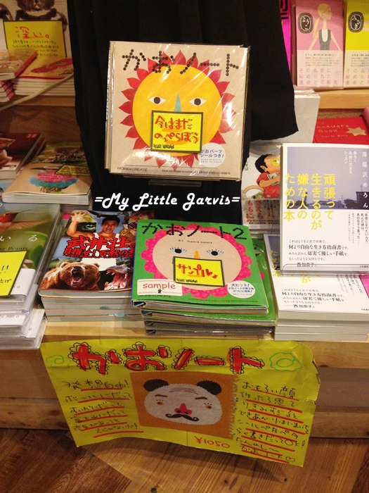 yodobashi camera kyoto_VV.JPG
