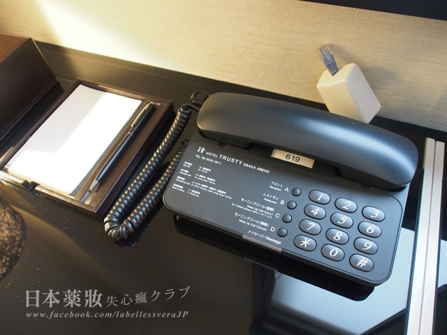P2280115.JPG