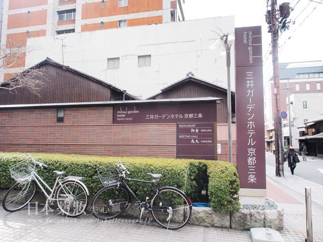 P3020112.JPG