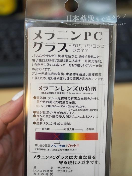 P3250036.JPG