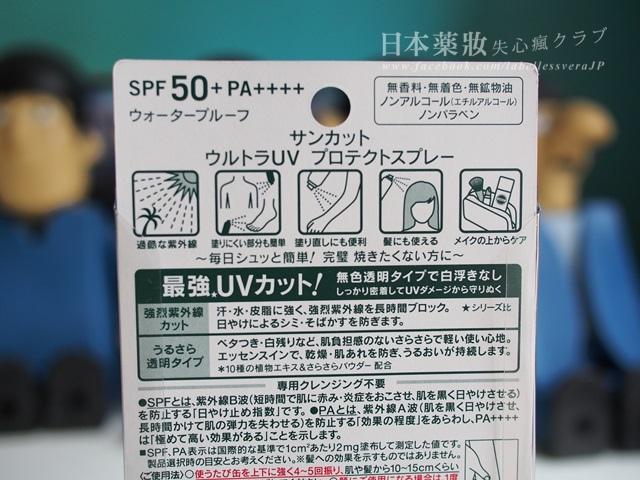 P4290147.JPG