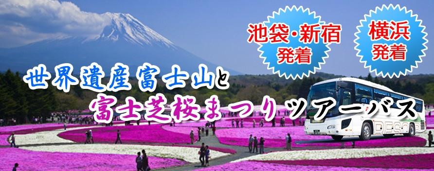 2014-05-30_151329
