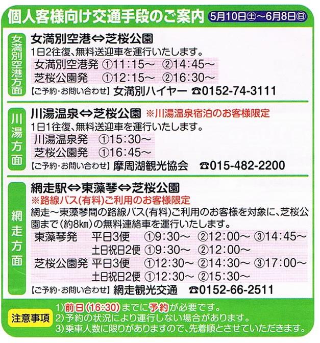 2014-05-30_150636