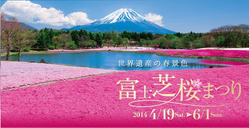 2014-05-30_151239