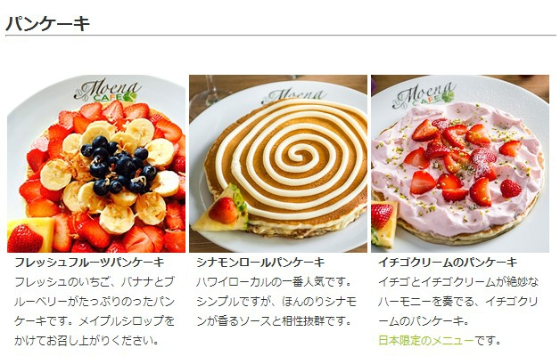 2014-07-15_000427