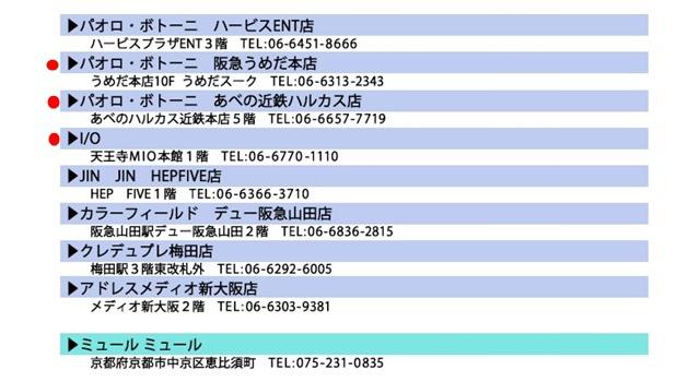 2014-07-21_093230