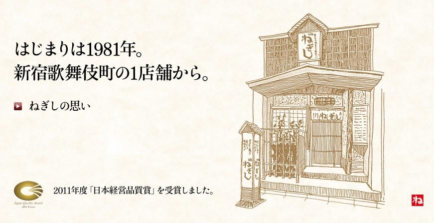 2014-07-21_234445.jpg