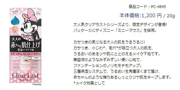 2014-08-06_173256.jpg