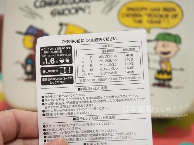 P8052322.JPG