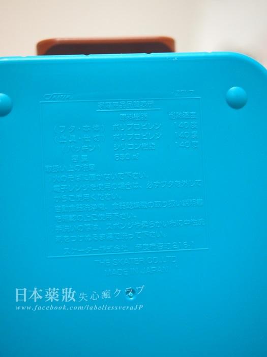 P8052326.JPG