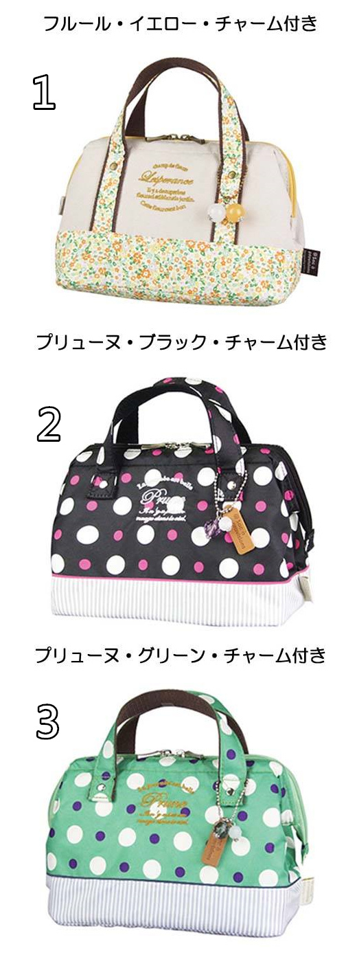 lunchbag-1
