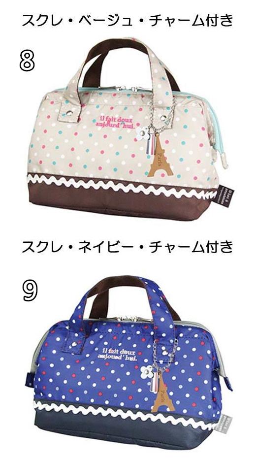 lunchbag-4