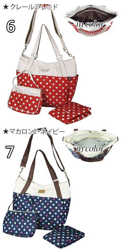 mommybagS-3