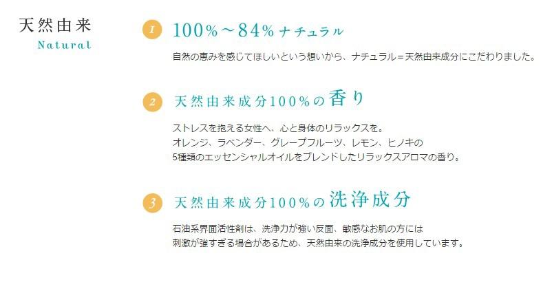 2014-09-10_220225