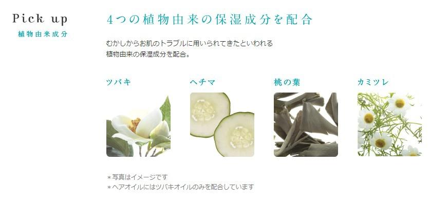 2014-09-10_220255