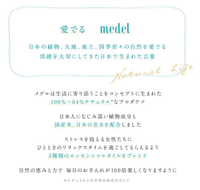 2014-09-10_220124
