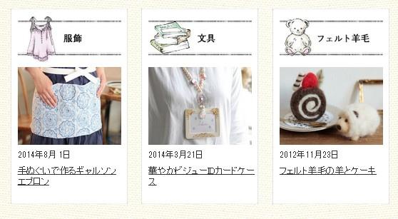 2014-09-14_022959