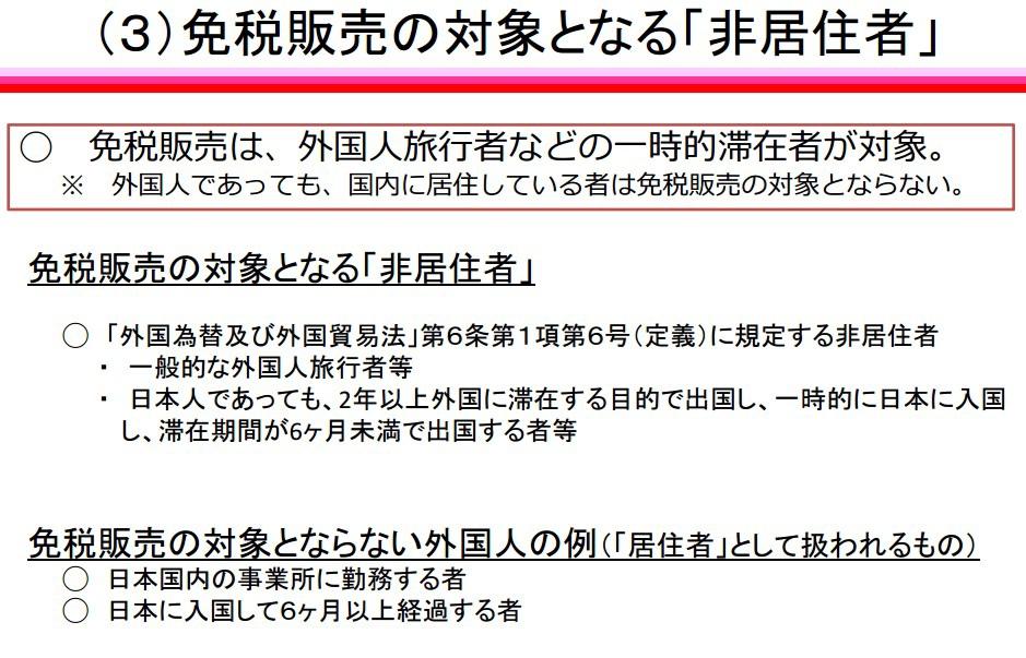 2014-09-16_200846