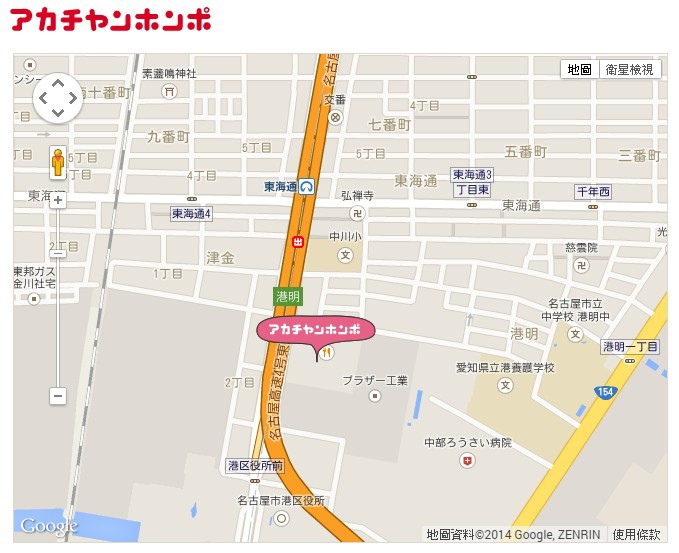2014-10-15_214649