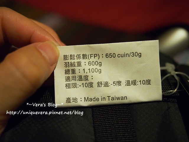 PB140043.JPG