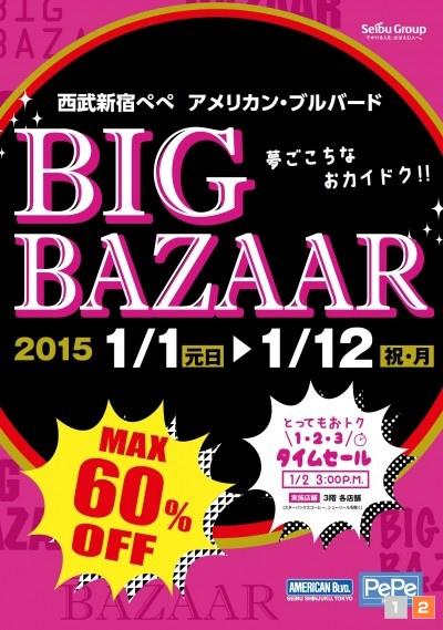 2014-12-30_122211.jpg