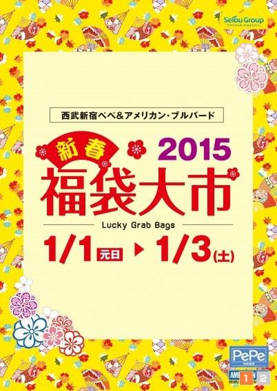 2014-12-30_122232.jpg