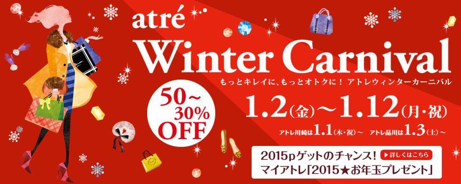 2014-12-30_122650.jpg
