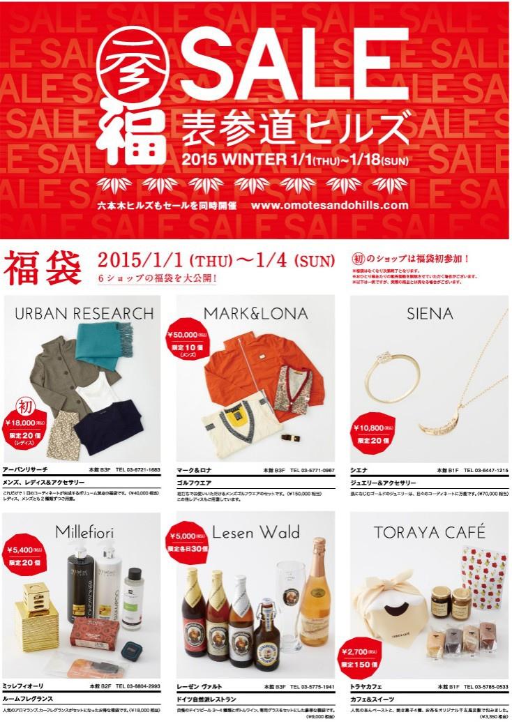 2014-12-30_123234.jpg