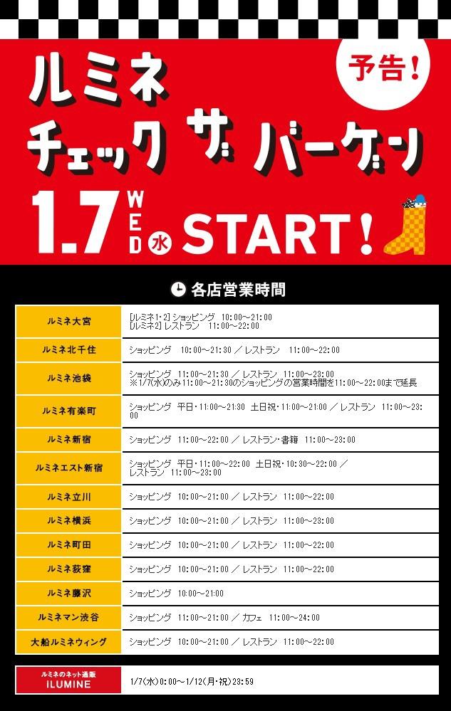 2014-12-30_124516.jpg