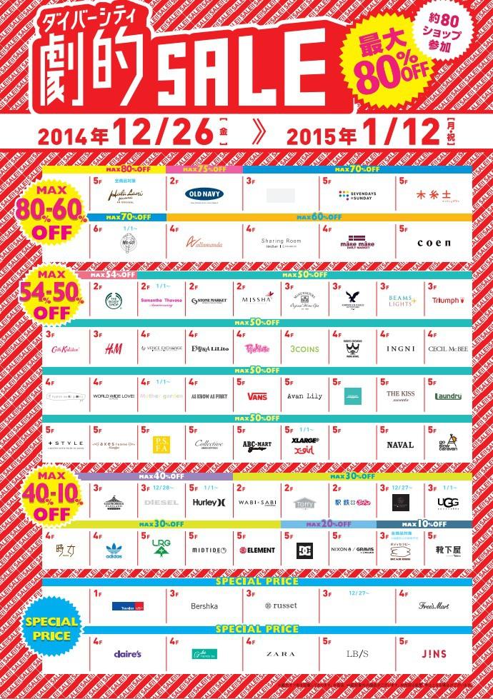 2014-12-30_191849