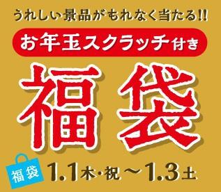 2014-12-30_211930