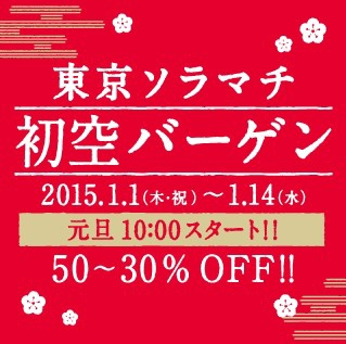2014-12-30_211904