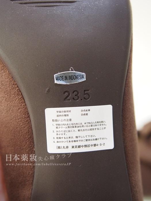 P1160220.JPG