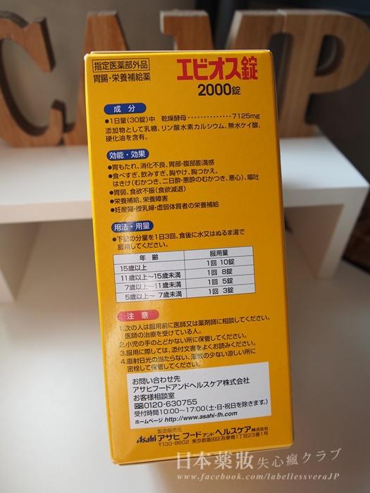 P2120048.JPG