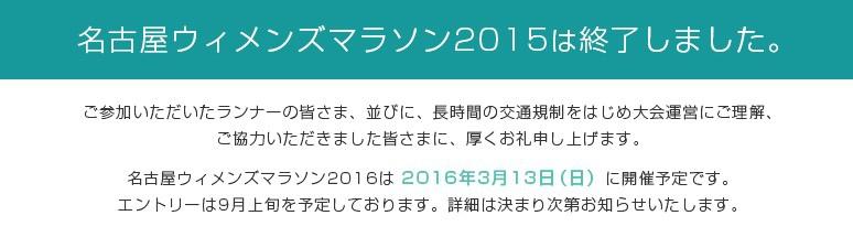 2015-03-11_213141.jpg