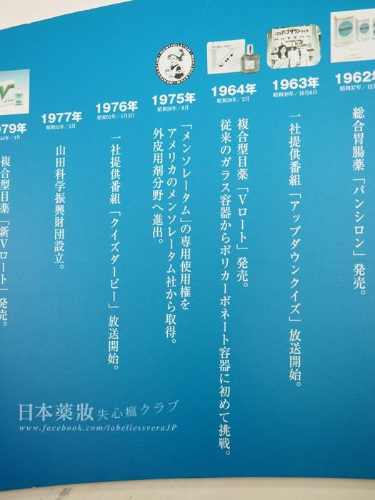 P3260218.JPG