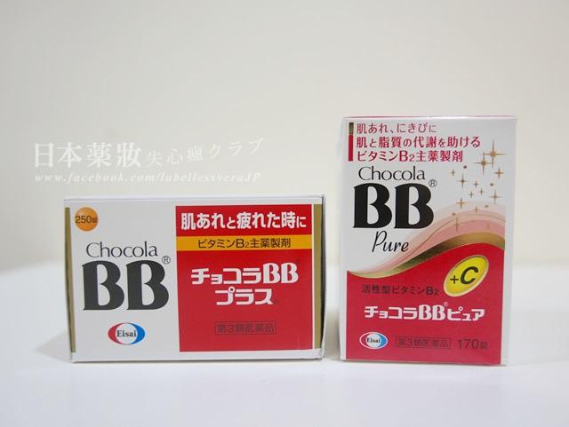 P1060218.JPG