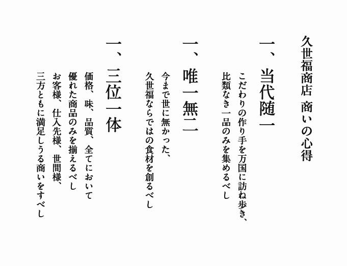 2015-09-23_203520