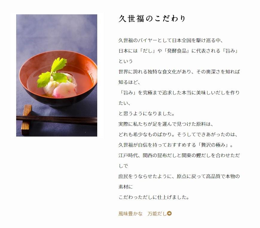 2015-09-23_203042