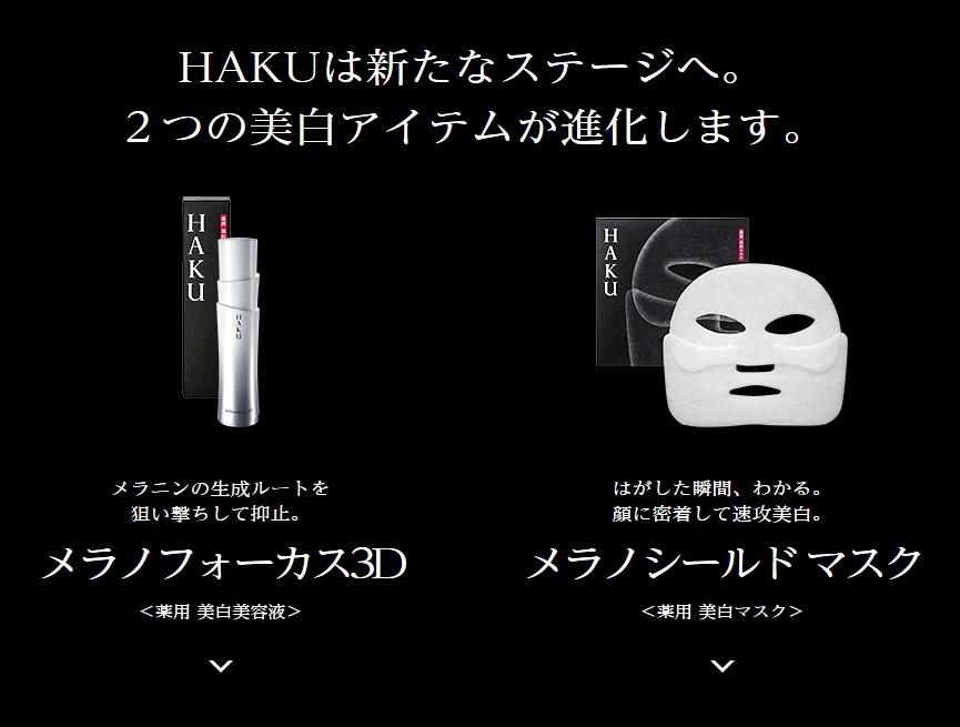 2016-01-19_152605.jpg