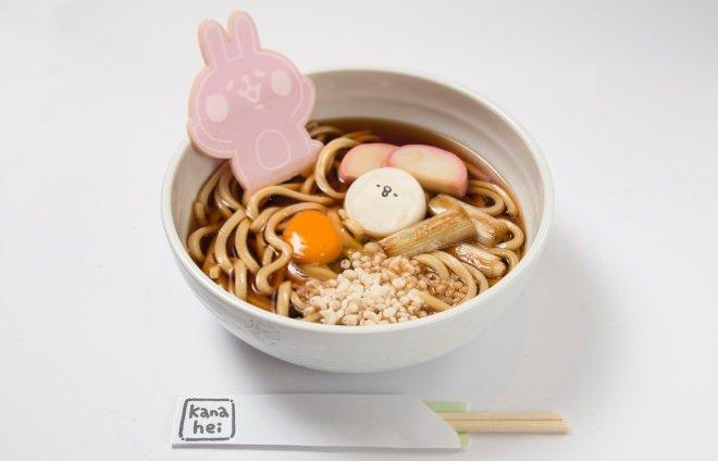 kanahei8.jpg